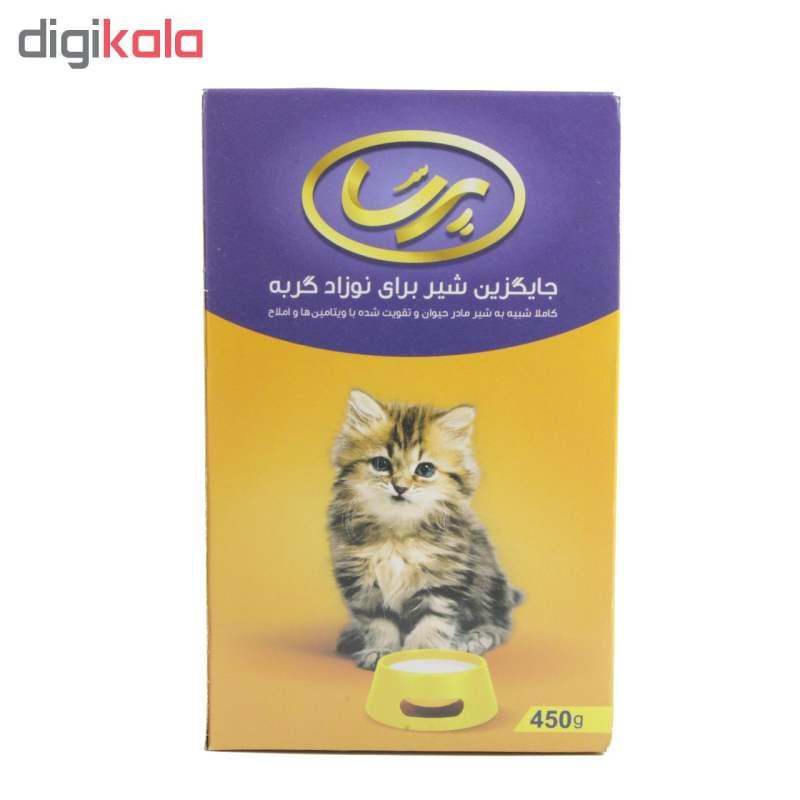 شیر خشک مخصوص بچه گربه