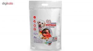 غذای سگ پتمال