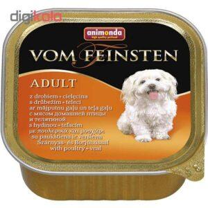 کنسرو غذای سگ آنیموندا