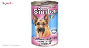 کنسرو سگ simba