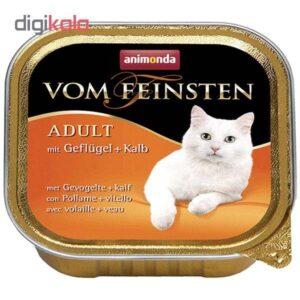 کنسرو گربه بالغ ووم فیستن آنیموندا