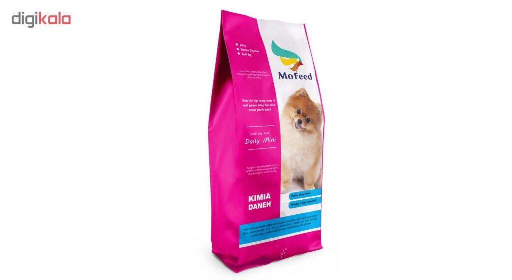 غذای خشک سگ مفید