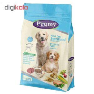 غذای خشک سگ پرامی