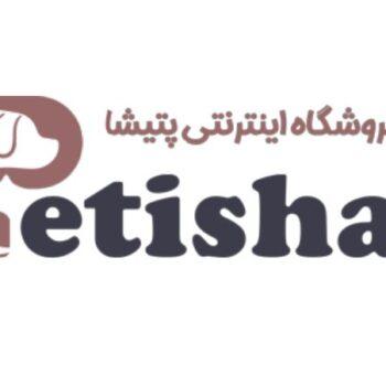 پت شاپ پتیشا (آنلاین)